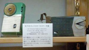 松下のトランジスタラジオ1号機