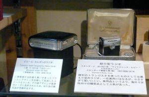 三菱7X-800型