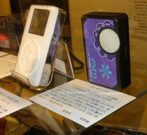 i-podと100円ラジオ