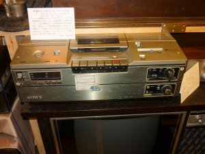 SONY SL-8300