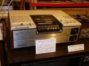 SONY SL-7300