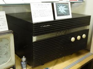 コロムビアRG-700