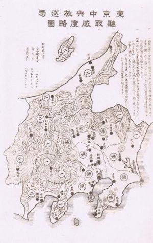 東京中央放送局聴取感度略図